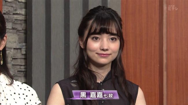 黒嘉嘉~激カワ台湾の囲碁棋士がEテレ番組出演した時が神々しいほど美しい!0015shikogin