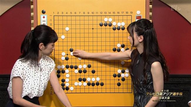 黒嘉嘉~激カワ台湾の囲碁棋士がEテレ番組出演した時が神々しいほど美しい!0003shikogin