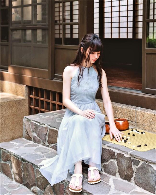 黒嘉嘉~激カワ台湾の囲碁棋士がEテレ番組出演した時が神々しいほど美しい!0007shikogin