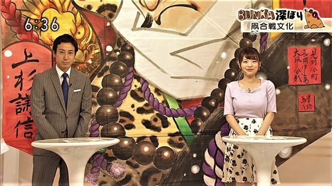 深堀遥菜~NHK新潟の契約キャスターは美人でとんでもない爆乳の持ち主だった!0002shikogin