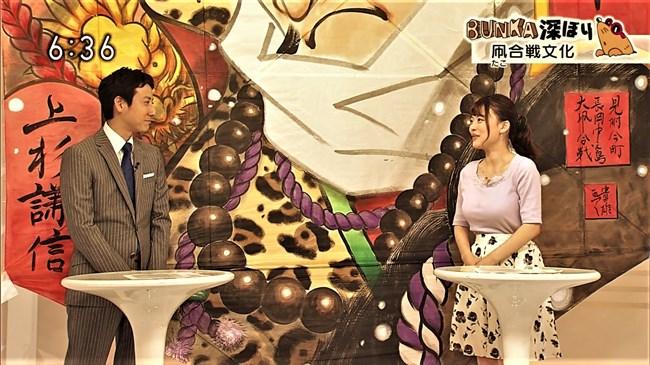 深堀遥菜~NHK新潟の契約キャスターは美人でとんでもない爆乳の持ち主だった!0003shikogin