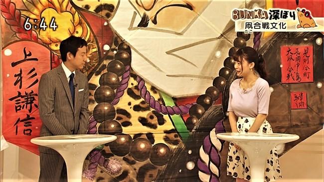 深堀遥菜~NHK新潟の契約キャスターは美人でとんでもない爆乳の持ち主だった!0004shikogin