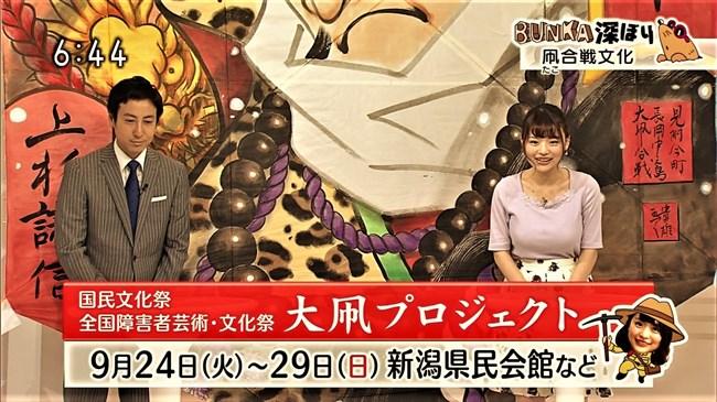 深堀遥菜~NHK新潟の契約キャスターは美人でとんでもない爆乳の持ち主だった!0005shikogin