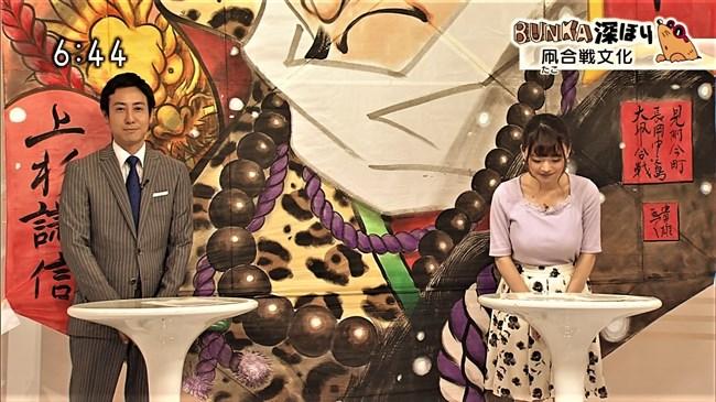 深堀遥菜~NHK新潟の契約キャスターは美人でとんでもない爆乳の持ち主だった!0006shikogin