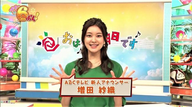 増田紗織~デビューでいきなり冠番組を持たされた美人でエロボディーアナ!0004shikogin