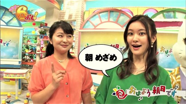 増田紗織~デビューでいきなり冠番組を持たされた美人でエロボディーアナ!0007shikogin