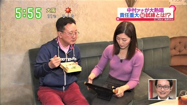 中村秀香~アナウンサー向上委員会ギューンでのオッパイの膨らみが極エロ!0003shikogin