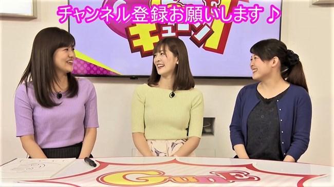 中村秀香~アナウンサー向上委員会ギューンでのオッパイの膨らみが極エロ!0008shikogin