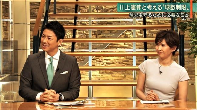 徳永有美~報道ステーションでの巨乳ピチピチ衣装に魔性の女を感じて興奮!0004shikogin