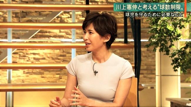 徳永有美~報道ステーションでの巨乳ピチピチ衣装に魔性の女を感じて興奮!0005shikogin
