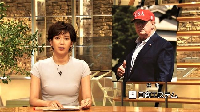 徳永有美~報道ステーションでの巨乳ピチピチ衣装に魔性の女を感じて興奮!0010shikogin