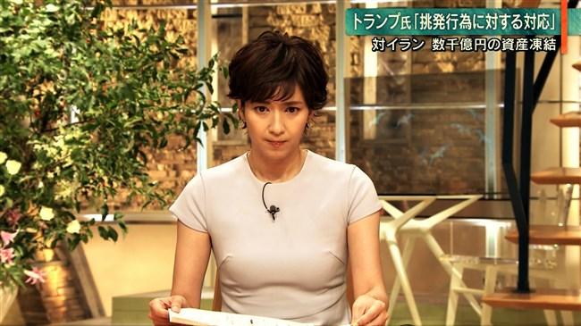徳永有美~報道ステーションでの巨乳ピチピチ衣装に魔性の女を感じて興奮!0011shikogin