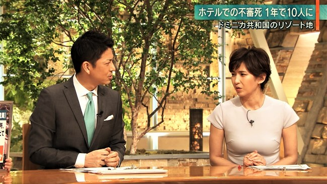 徳永有美~報道ステーションでの巨乳ピチピチ衣装に魔性の女を感じて興奮!0012shikogin