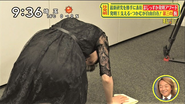 岩田絵里奈~シューイチでのニット服オッパイがエロ可愛過ぎて何度観ても興奮!0003shikogin
