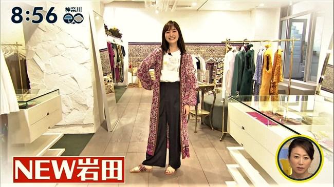 岩田絵里奈~シューイチでのニット服オッパイがエロ可愛過ぎて何度観ても興奮!0010shikogin