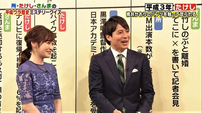岩田絵里奈~シューイチでのニット服オッパイがエロ可愛過ぎて何度観ても興奮!0012shikogin