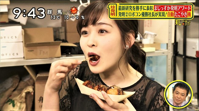 岩田絵里奈~シューイチでのニット服オッパイがエロ可愛過ぎて何度観ても興奮!0013shikogin