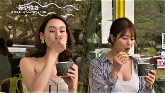 稲村亜美~BSフジのハワイロケ番組でムッチリボディーを強調してエロ過ぎ!0010shikogin