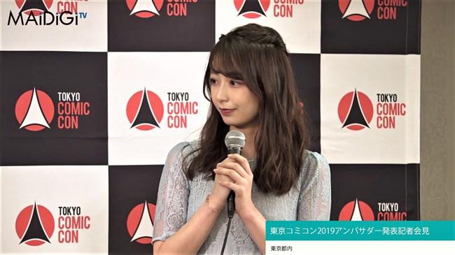 宇垣美里~東京コミコン2019にてレース系シースルーのセクシーワンピで登場!0004shikogin
