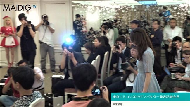 宇垣美里~東京コミコン2019にてレース系シースルーのセクシーワンピで登場!0005shikogin