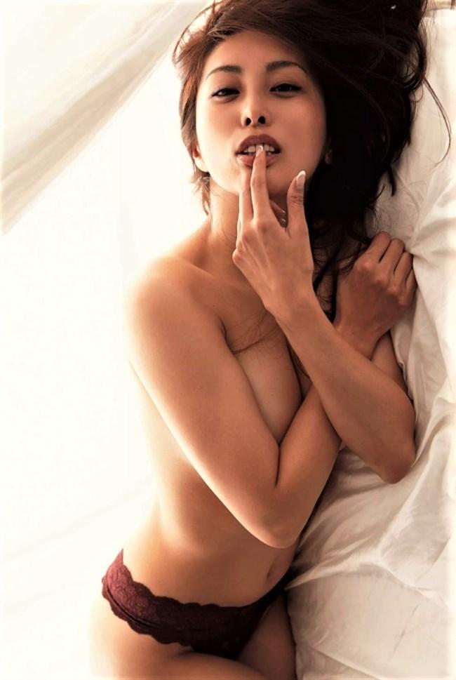 熊切あさ美~有吉大反省会ウソつきアイドル祭りで乳首見えの前屈み胸チラ!0014shikogin