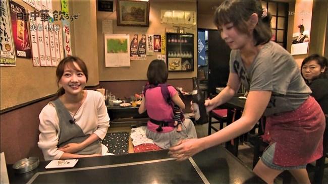 高田秋~BS-TBS町中華で飲ろうぜでオッパイを強調させた姿がエロくて最高!0009shikogin