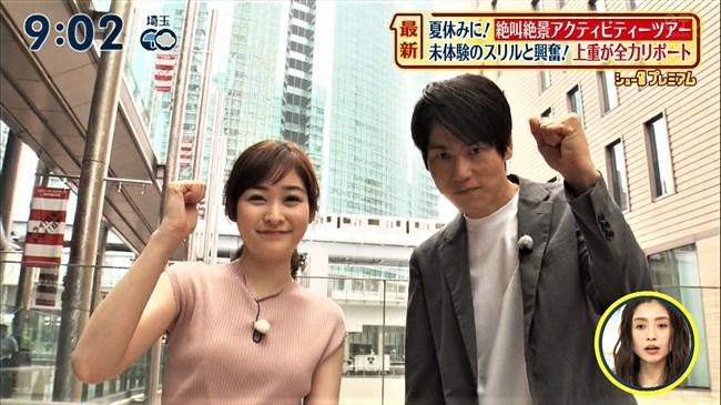 岩田絵里奈~シューイチで吊り橋を渡るロケでヒップ突き出しパン線丸見え!0002shikogin