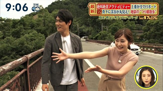 岩田絵里奈~シューイチで吊り橋を渡るロケでヒップ突き出しパン線丸見え!0008shikogin