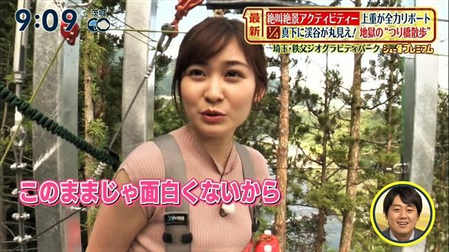 岩田絵里奈~シューイチで吊り橋を渡るロケでヒップ突き出しパン線丸見え!0011shikogin