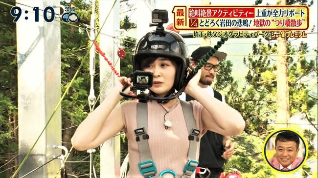 岩田絵里奈~シューイチで吊り橋を渡るロケでヒップ突き出しパン線丸見え!0012shikogin