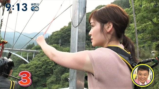岩田絵里奈~シューイチで吊り橋を渡るロケでヒップ突き出しパン線丸見え!0005shikogin