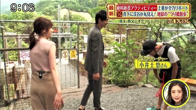 岩田絵里奈~シューイチで吊り橋を渡るロケでヒップ突き出しパン線丸見え!0009shikogin