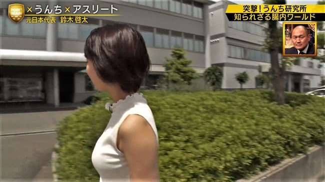 佐藤美希~白のノースリーブで横チチ爆乳強調!ブラチラもあってエロ過ぎ!0012shikogin