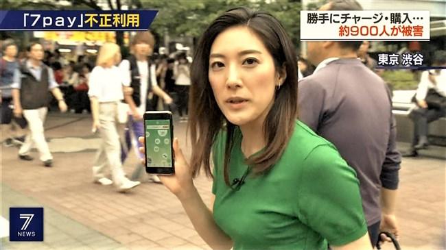 上原光紀~NHKニュース7でのムニュッとした胸の膨らみとデカ尻に超興奮!0002shikogin