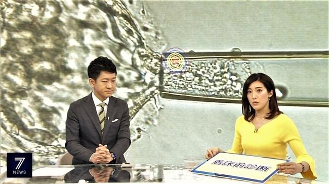 上原光紀~NHKニュース7でのムニュッとした胸の膨らみとデカ尻に超興奮!0006shikogin