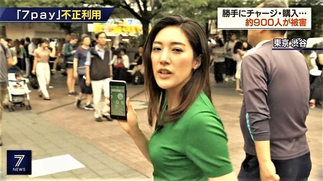 上原光紀~NHKニュース7でのムニュッとした胸の膨らみとデカ尻に超興奮!0008shikogin