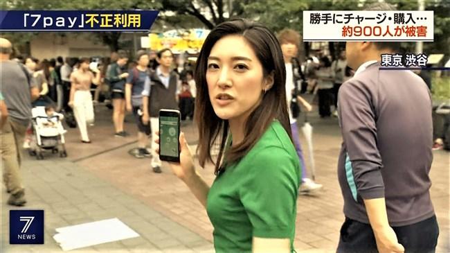 上原光紀~NHKニュース7でのムニュッとした胸の膨らみとデカ尻に超興奮!0009shikogin