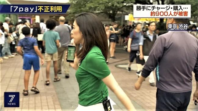 上原光紀~NHKニュース7でのムニュッとした胸の膨らみとデカ尻に超興奮!0010shikogin