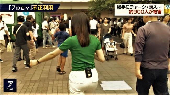 上原光紀~NHKニュース7でのムニュッとした胸の膨らみとデカ尻に超興奮!0011shikogin