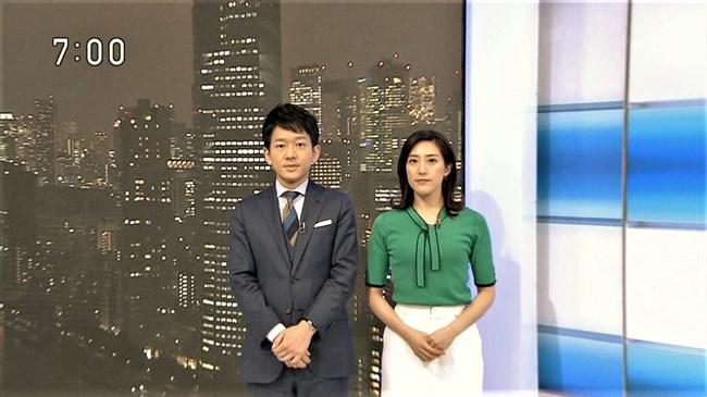 上原光紀~NHKニュース7でのムニュッとした胸の膨らみとデカ尻に超興奮!0012shikogin