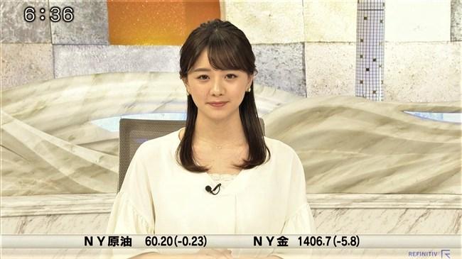 森香澄~2019年テレ東入社の激カワ女子アナが超セクシーな初レポート披露!0002shikogin