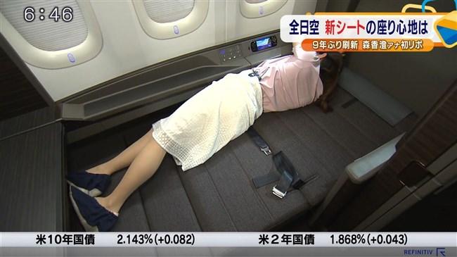 森香澄~2019年テレ東入社の激カワ女子アナが超セクシーな初レポート披露!0003shikogin