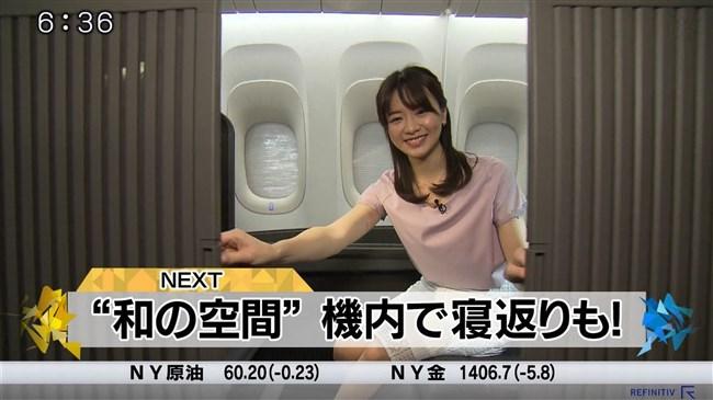 森香澄~2019年テレ東入社の激カワ女子アナが超セクシーな初レポート披露!0008shikogin