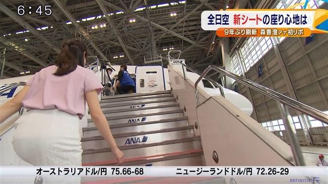 森香澄~2019年テレ東入社の激カワ女子アナが超セクシーな初レポート披露!0011shikogin