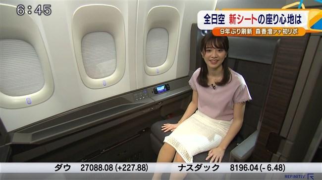森香澄~2019年テレ東入社の激カワ女子アナが超セクシーな初レポート披露!0012shikogin