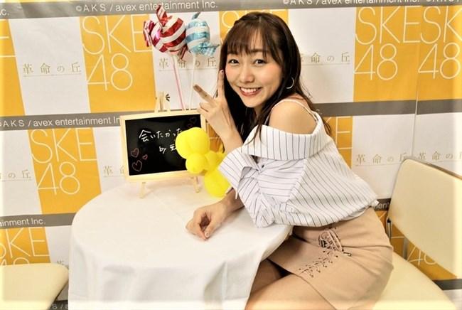 須田亜香里[SKE48]~日テレTHE MUSIC DAYで開脚し過ぎてまさかのマンチラ!?0005shikogin