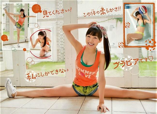 須田亜香里[SKE48]~日テレTHE MUSIC DAYで開脚し過ぎてまさかのマンチラ!?0007shikogin
