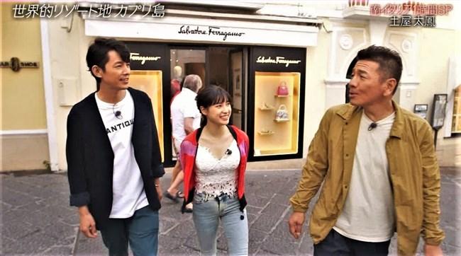 土屋太鳳~おしゃれイズムでのオッパイ露出衣装のサービスぶりは凄過ぎるぞ!0002shikogin