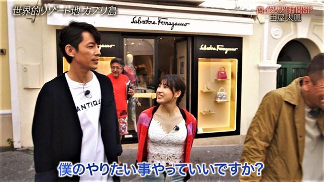 土屋太鳳~おしゃれイズムでのオッパイ露出衣装のサービスぶりは凄過ぎるぞ!0008shikogin
