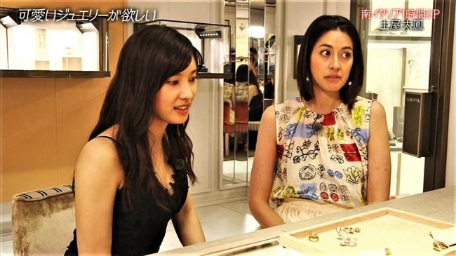 土屋太鳳~おしゃれイズムでのオッパイ露出衣装のサービスぶりは凄過ぎるぞ!0012shikogin